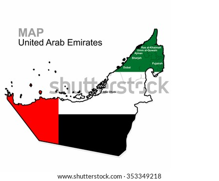 Uae Vector United Arab Emirates Map Stock Vector - United arab emirates map
