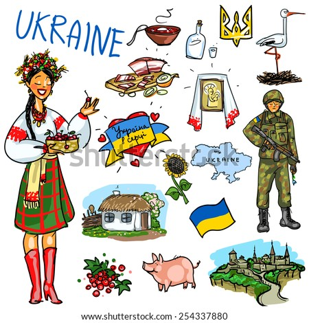 Ukraine cartoon collection