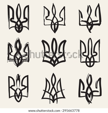 Ukraine Coat of Arms. Ink sketches isolated on white background. - stock vector
