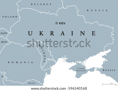 China Political Map Capital Beijing National Stock Vector - China political map in english