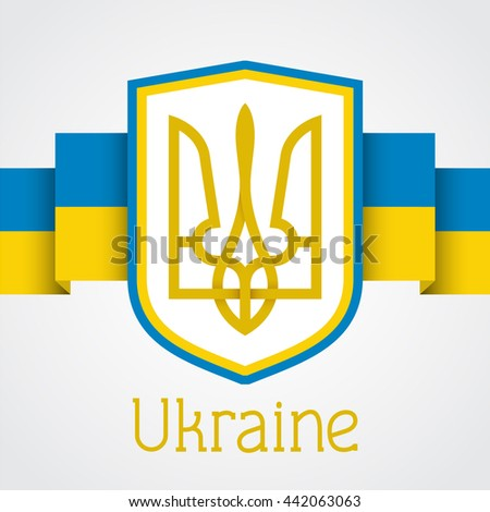 Ukrainian coat of arms on the shield and the flag of Ukraine