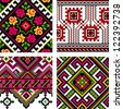 Ukrainian ethnic seamless ornament-pixel pattern - stock vector