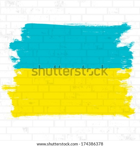 Ukrainian flag on a brick wall. Vector illustration - stock vector