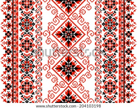 Ukrainian floral ornament on a white background