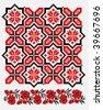 ukrainian_russian_embroider_towel - stock vector