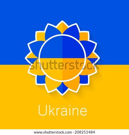 Ukrainian sunflower on the background of Ukrainian flag - symbol of Ukraine. Vector image. - stock vector