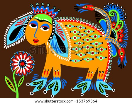 ukrainian tribal ethnic painting, unusual animal, folk illustration - stock vector