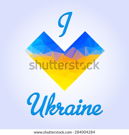 Ukranian patriotic heart emblem that colored in a national flag colores in a triangle manner with love text. Fully editable vector image. Perfect phone cases, prints on t-shirts, posters, etc. - stock vector