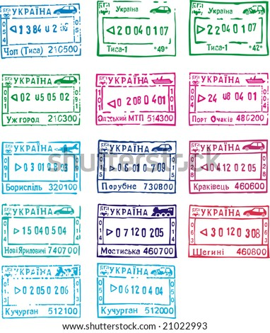 Ukranian travel stamps