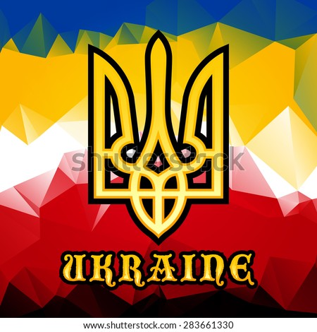 Ukranian trident emblem vector illustration on a different national flags colored background.  Fully editable image. Perfect for wallpapers, phone cases.  - stock vector