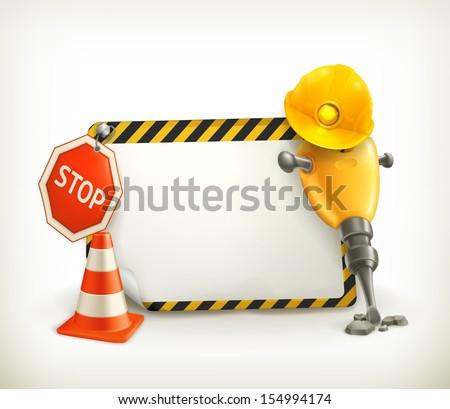 Under construction frame, vector - stock vector