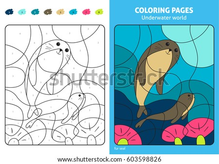 Underwater World Coloring Page Kids Fur Stock Vector 603598826 ...