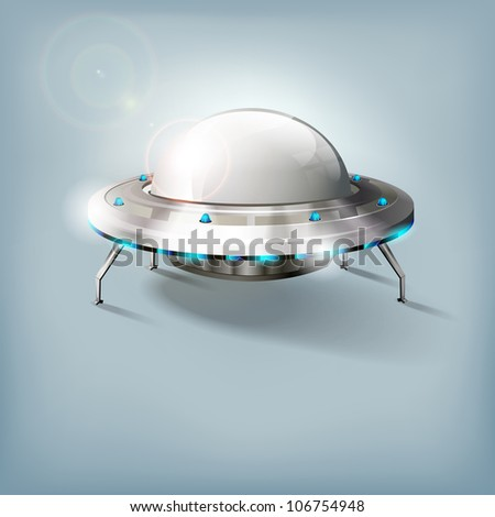 Unidentified flying object - UFO - vector file - stock vector