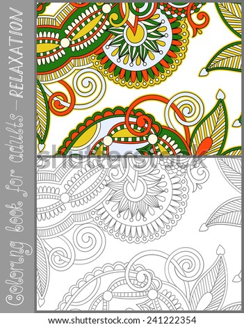 unique coloring book page for adults - flower paisley design, joy to older children and adult colorists, who like line art and creation, vector illustration - stock vector