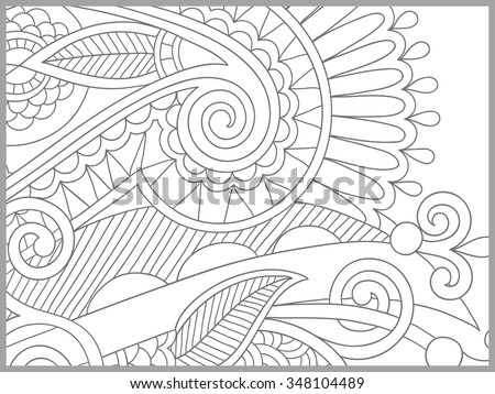 Unique Coloring Book Page Adults Flower Stock Vector (Royalty Free ...