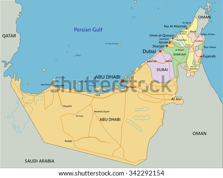 United Arab Emirates - Highly detailed editable political map with labeling. - stock vector