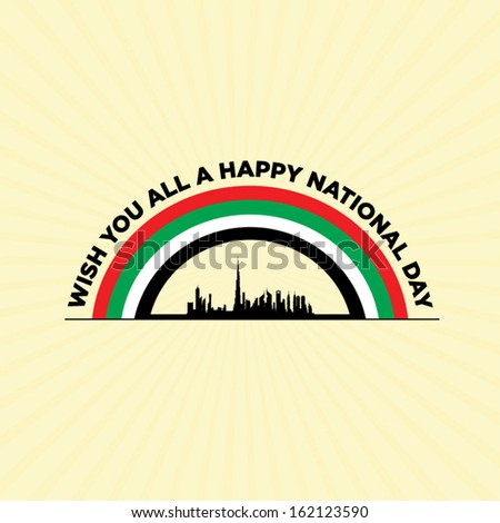 United Arab Emirates National Day - stock vector