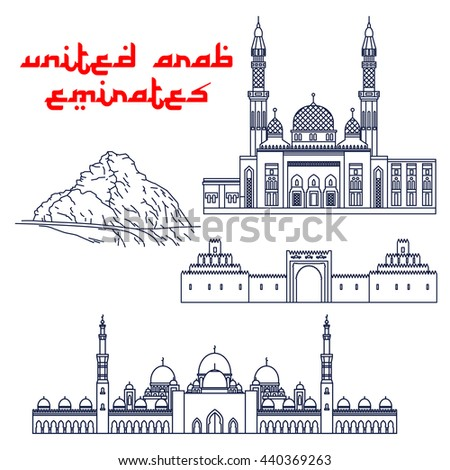 United Arab Emirates travel landmarks with Grand Mosque in Dubai, Sheikh Zayed Palace Museum, Jumeirah Mosque and scenic Hafeet Mountain landscape. Thin line style icons