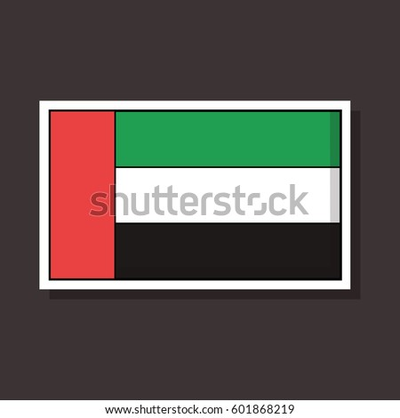 United arab emirates vector flag sticker design