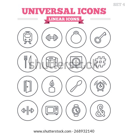 Universal linear icons set. Fitness dumbbell, home key and candle. Toilet paper, knife and fork. Microwave oven. Thin outline signs. Flat vector - stock vector