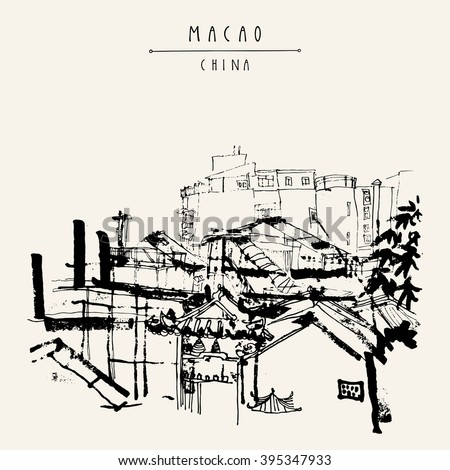 Upper view of Macao from the ruins of St. Paul's Cathedral. Macau, China, Asia. Traditional Chinese houses. Vintage hand drawn postcard in vector