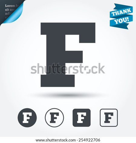 Uppercase Letter F Icon Capital Character Stock Vector 254922706