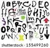 Urban style. Graffiti style alphabet. - stock