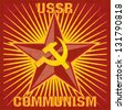 USSR-COMMUNISM retro poster - SSSR Soviet Union - stock photo