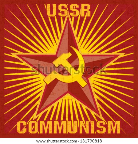 USSR-COMMUNISM retro poster - SSSR Soviet Union - stock vector