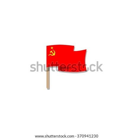 ussr flag, flag of soviet union - stock vector
