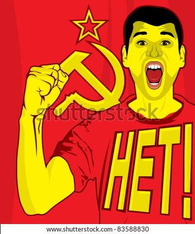 ussr soviet poster - stock vector