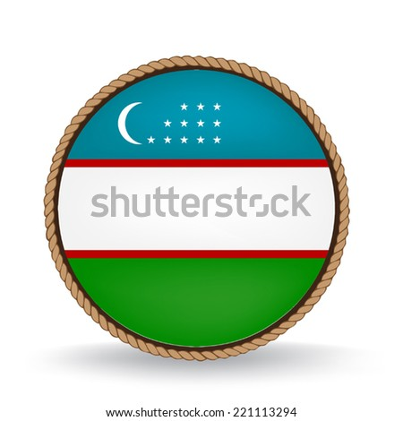 Uzbekistan Seal - stock vector