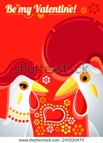 Valentine card with Rooster and Hen in love - stock vector
