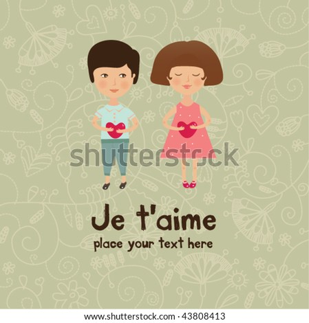 valentine kids greeting card