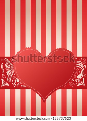 Valentine's Card with heart, floral design and lines