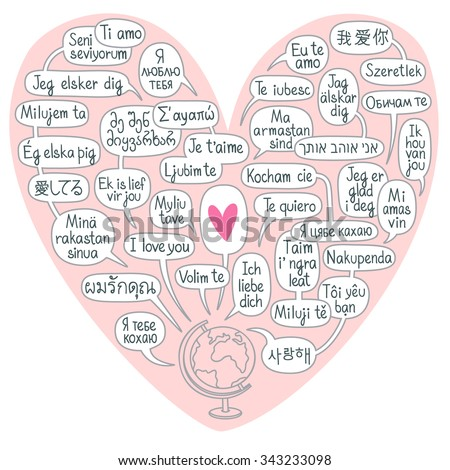 """Valentine's Day around the world. Globe with comic bubbles with words """"I love you"""" translated in many various languages. Greeting card, poster, banner for language school or travel agency. - stock vector"""