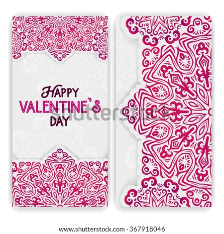 Valentines day card template lacy romantic stock vector 367918046 valentines day card template lacy romantic indian style invitation happy valentines day lettering pronofoot35fo Images