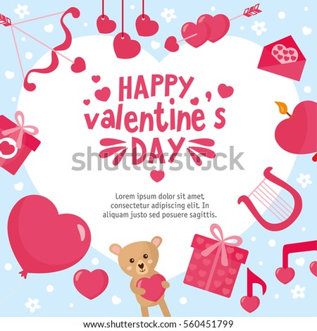 Valentines Day Greeting Card Big Heart Stock Vector 560451799 ...