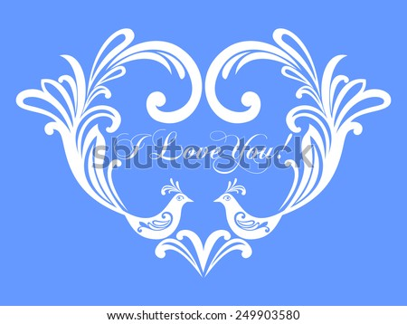 Valentine's Day greeting card. White  heart on a  Blue  background. Vector Version  - stock vector