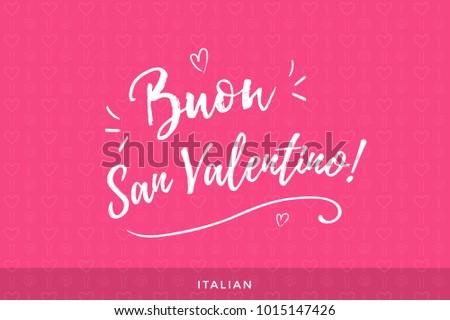 Valentines day international greeting lettering italian stock vector valentines day international greeting lettering in italian language hand crafted insignia words of love m4hsunfo