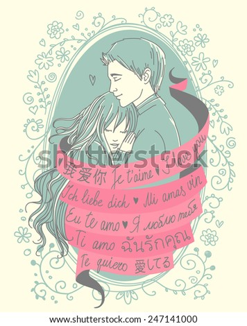 "Valentine's Day vintage style greeting card. Portrait of hugging young couple twisted by red ribbon with words ""I love you"" in many different languages"
