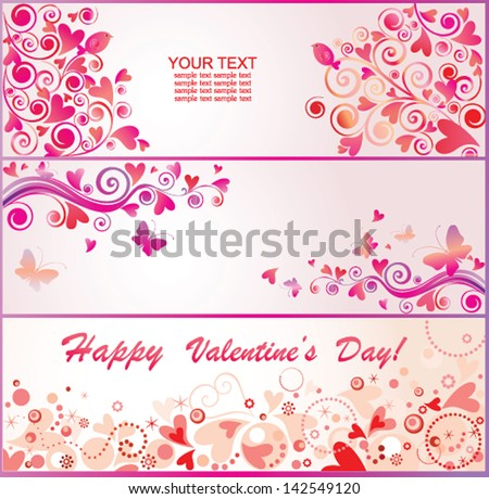 Valentines banners - stock vector