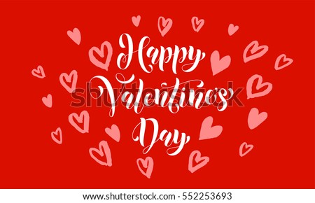 14 February Images RoyaltyFree Images Vectors – Valentines Text Card
