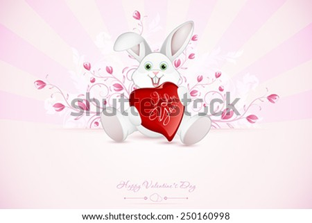 Valentines Day Greeting Card with Ornaments and Floral and Rays and Rabbit with Heart - stock vector