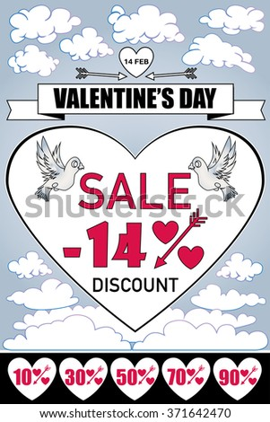 Valentines day heart sale tag, poster template. Red Valentine's Day sale inscription in 3d style on blue soft background with small heart. Happy Valentine's day sale concept. Vector illustration. - stock vector