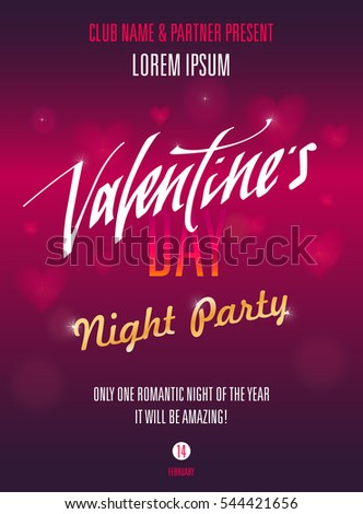 Valentines Day Party Poster Template Invitation Stock Vector (2018 ...