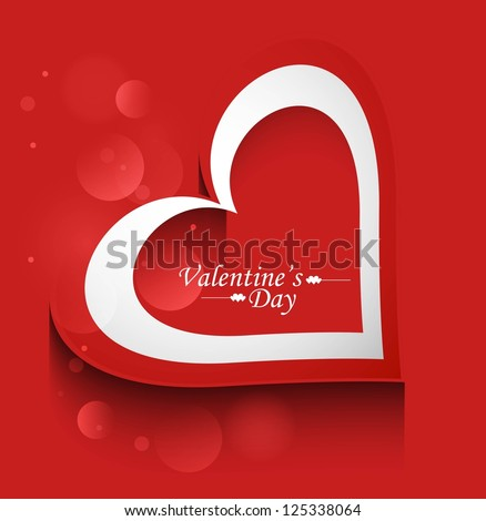 Valentines day red colorful single heart greeting card vector