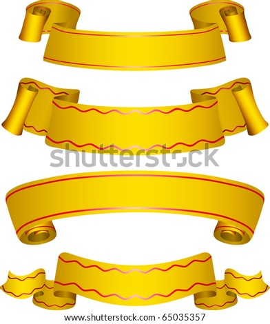 Variants of four banners. Vector illustration - stock vector