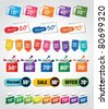 various discount tags & labels - stock vector