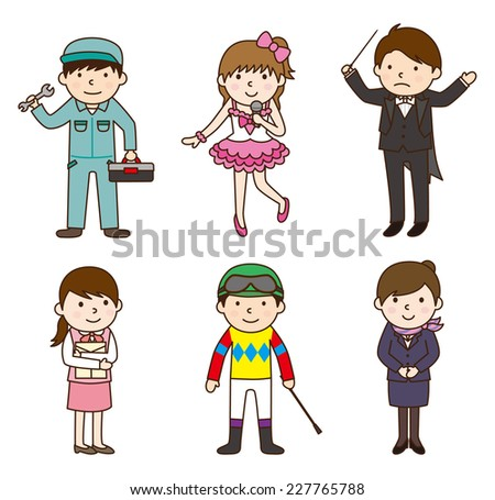 Various occupations / set 7 - stock vector
